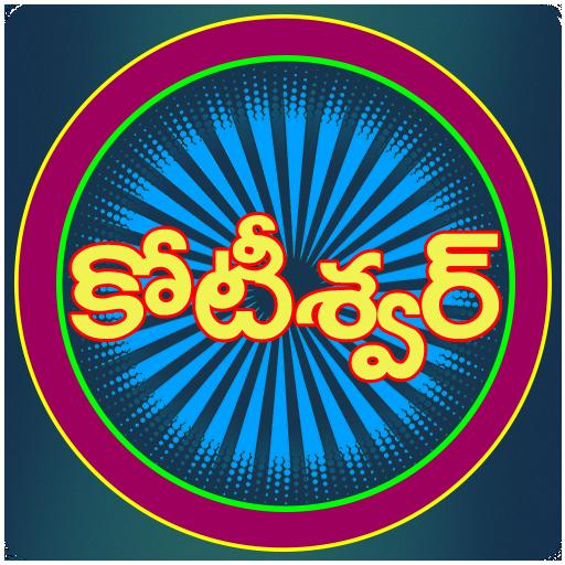 Telugu Kotiswar Quiz-3 (game)