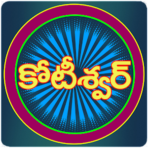 Telugu Kotiswar Quiz-3 for PC and MAC