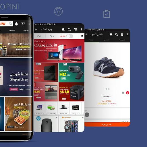 Shopini 5.7 screenshots 2