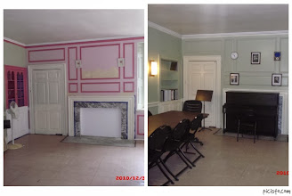 Photo: Pink Room