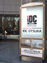 Photo: 大塚家具新宿ショールーム