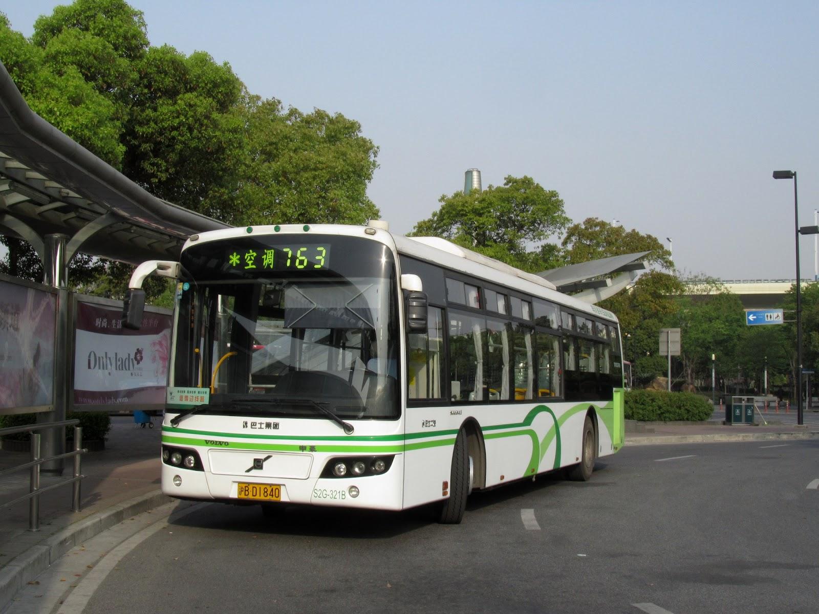 上海公交車