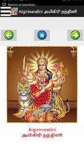 தமிழ் பக்தி பாடல்கள் 100+ Tamil Devotional Songs Apk Download 5