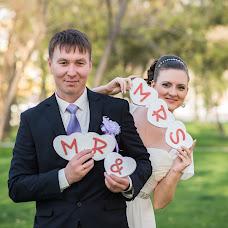 Wedding photographer Alena Agafonova (astrafotoalen). Photo of 05.05.2015