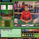 บาคาร่าไทย-baccarat online คาสิโนออนไลน์&ไพ่เซียน (game)