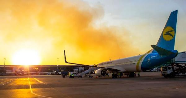 Авиаперевозки в Израиль