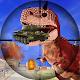 FPS Dinosaur Hunter: Dino Gun Action Games 2018 (game)