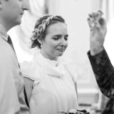 Wedding photographer Nataliya Lipatova (NatashaLi). Photo of 13.10.2016