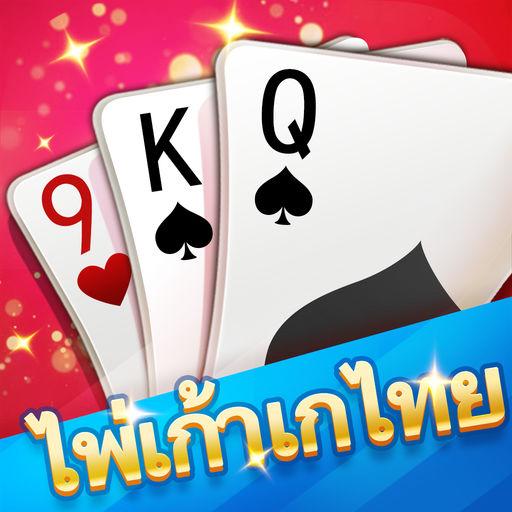 เก้าเกไทย - Dummy Casino Thai