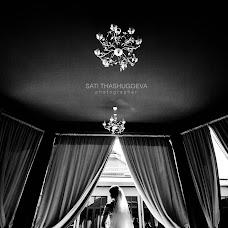 Wedding photographer Sataney Tkhashugoeva (Thashugoeva). Photo of 17.09.2016