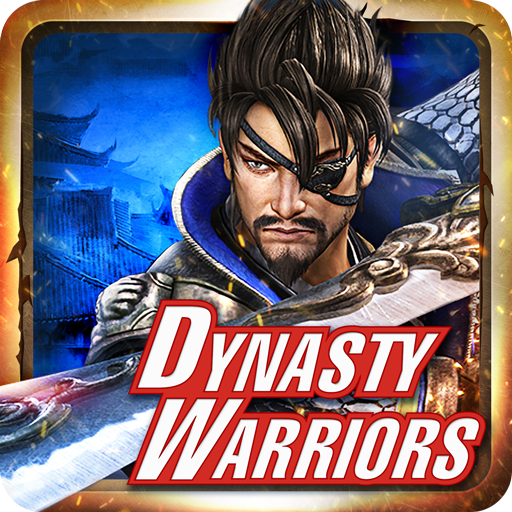 Dynasty Warriors: Unleashed (game)
