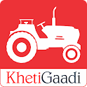 New & Old Tractors- KhetiGaadi icon