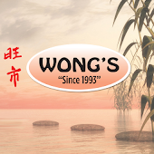 Wong's Chinese - Plantation