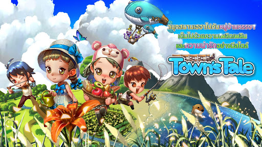 TownTale 1.10.102 screenshots 1