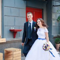 Wedding photographer Alisa Plaksina (aliso4ka15). Photo of 22.10.2017