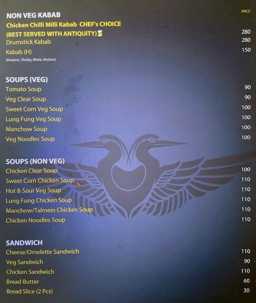 Rajmudra Restaurant & Bar menu 8