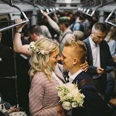 Photographe de mariage Konstantin Macvay (matsvay). Photo du 27.01.2019