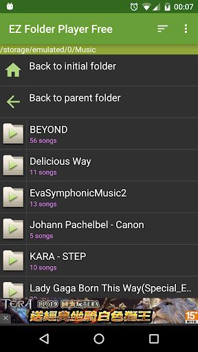 免費下載音樂APP|EZ Folder Player Free app開箱文|APP開箱王