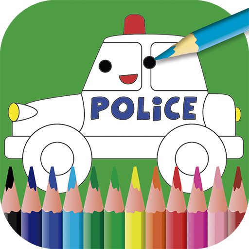 Boyama Ve Boyama Oyunu Google Playde Uygulamalar