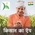 Agriculture Kisan App, Kheti, Pashu Mela: Krishify icon