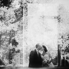 Wedding photographer Pavel Offenberg (RAUB). Photo of 18.11.2015