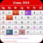 Ukraine Calendar 2018 - 2019 icon