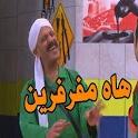 مسرح مصر ى icon