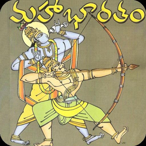 Mahabharatam Telugu Book