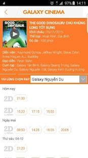 Galaxy Cinema- screenshot thumbnail