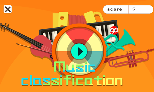 Music Classification 1.0 screenshots 1