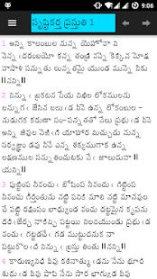 Telugu Bible Songs - náhled