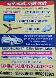 Lakshay Garment & Electronics photo 6