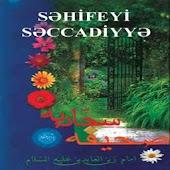 Səhifeyi Səccadiyyə (Dualar)