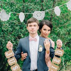 Wedding photographer Valeriya Mironova (mironovalera). Photo of 03.09.2015