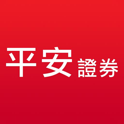 平安交易宝 財經 App LOGO-APP試玩