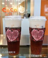 Coco都可 -高雄高醫店