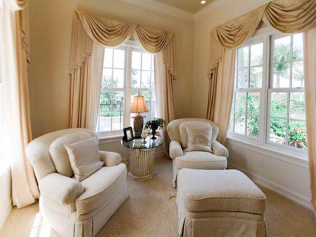 Living Room Curtain Design Screenshot