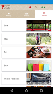 Japan Travel Guide for tourist- screenshot thumbnail