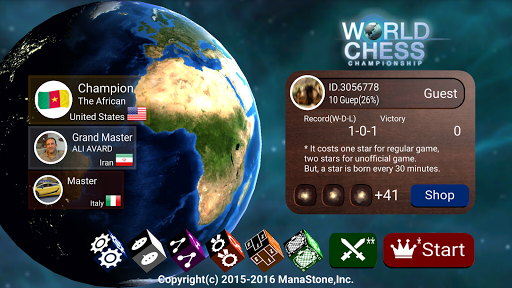 World Chess Championship screenshot 7