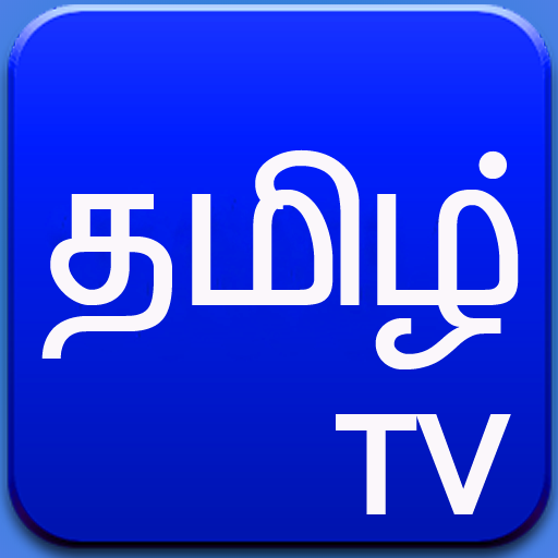 Tamil live tv software free download for pc