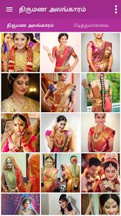 Tải Bridal Wedding Makeup Styles APK