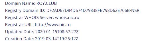 Перспектива заработка с криптобиржей ROY Club: обзор платформы и отзывы