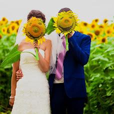 Wedding photographer Vlad Pererva (PerervA). Photo of 20.07.2015