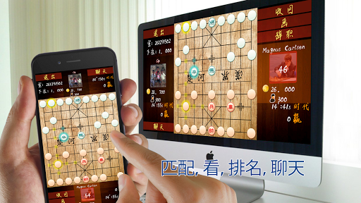 玩免費棋類遊戲APP|下載黑暗象棋 app不用錢|硬是要APP