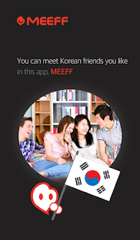 MEEFF - Korean friends!