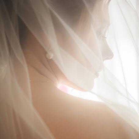 Wedding photographer Dmitriy Kiryuschenkov (needfotoru). Photo of 12.03.2017