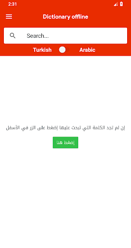 قاموس تركي عربي بدون انترنت Apps On Google Play
