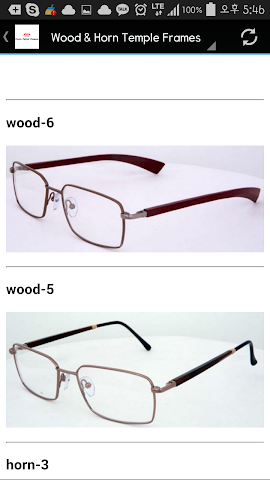 android Onnury Optical Frames Screenshot 6