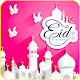 Eid Mubarak for PC-Windows 7,8,10 and Mac