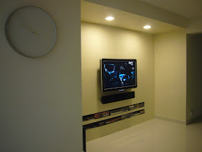 Photo: Living Area - TV Feature Wall